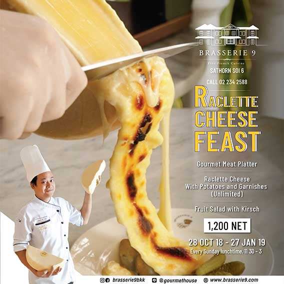 Raclette Cheese Feast at Brasserie 9